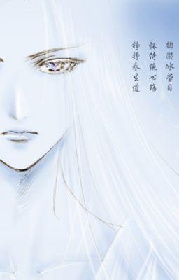 Đọc truyện Dụ Đồng - Neleta (Danmei ,NP,huyền huyễn,cung đình)