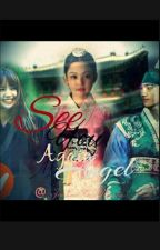 See You Again My Angel(Completed) by JenLisaKimManobanz