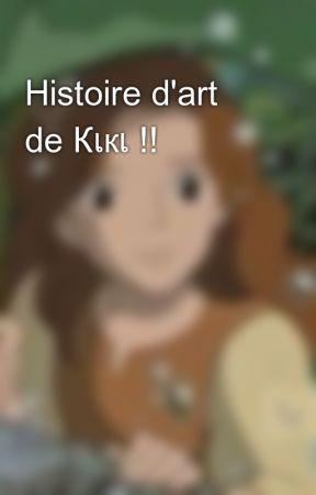 Histoire d'art de Кเкเ !! by PerleDeLunee