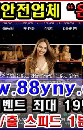 """온라인카지노 """" 온카지노 """" BJ비키니 """"★★★ 100만달성 이벤트★★★ by asascc112233"""
