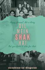 Har Baar Shak Karegi Kya? by TheUncertainMiracle