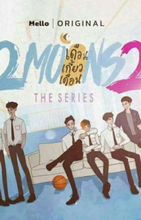 2MoonS2| One Shots by anonymous9898