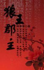 Thiên Khải nhàn nhã cuộc sống - xk-Điền văn-full by hanachan89