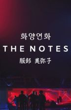 All of the 화양연화 'The Notes' by miyakohattori