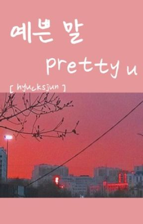 pretty u(예쁜 말) | soonhoon by hyucksjun