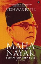 Mahanayak  [PDF] by Vishwas Patil by wojitigy68357