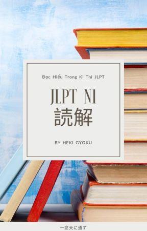 Luyện đọc JLPT N1 - JLPT 読解 by hekigyoku