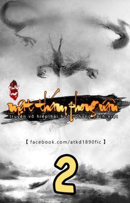 Đọc truyện Mật Thám Phong Vân (200-399)