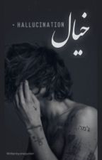 Hallucination[𝘭.𝘴] by babylarries