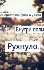 Стихи о войне до слез by Kripipaster123
