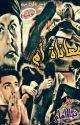 معاناة أم by Donia_Emam