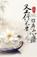 Thánh Tăng Không Cần Buông Tha Cho Trị Liệu - Trùng sinh, Cổ đại - Hoàn by Ghibli_419