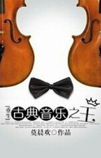 KING OF CLASSICAL MUSIC (BL Novel)