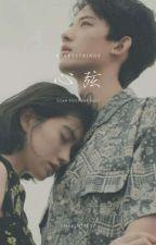 心弦  ゜↠ Heartstrings by chrltt-t