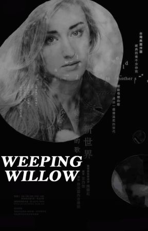 WEEPING WILLOW ─ finnick odair. by tomshoIland
