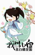 [BH] Ta tên là Tiểu Bạch, Đến từ Hoa Đào Nguyên 1 by zansumi