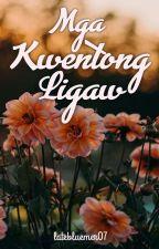 Mga Kwentong Ligaw by ginagin07
