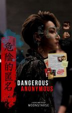 Dangerous Anonymous//Park Seonghwa by moonstarse