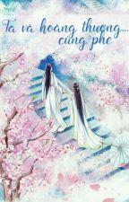 Ta và Hoàng thượng... cùng phe - Hồi Sênh by YvaneNguyen