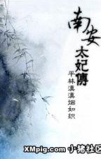 Nam An thái phi truyền (xuyên, điền văn) by winter_ivy