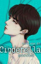 Cinderella (အပယ်ခံ) {Uni-Zaw} by north_star_07