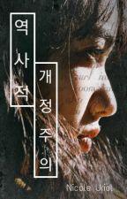 °REVISIONISMO HISTÓRICO°  -Jungkook- by Niky82001