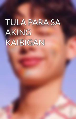 ang king kaibigan essay