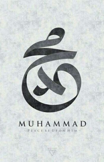 Prophet Muhammad Saws Supplications And Duas Muslimahatheart