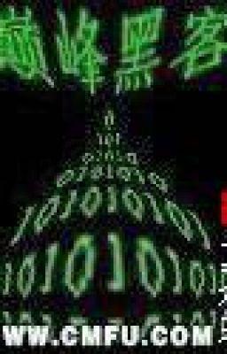 Đọc truyện Đỉnh Phong Hacker