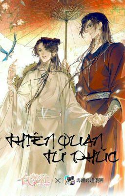 Đọc truyện [ Manhua] THIÊN QUAN TỨ PHÚC #Thiên