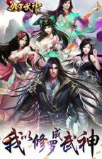 Martial God Asura (Book-1) by ImmortalNOEL