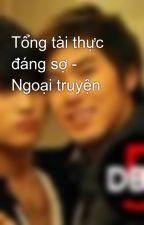 Tổng tài thực đáng sợ - Ngoại truyện by thien_huong