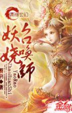 Xinh đẹp triệu hồi sư - Nữ cường, Dị thế by Mimy93