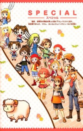 Harvest Moon: A Dating Guide Book Set by CoreOnline