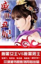 Thịnh Thế Xấu Phi - Xuyên không - Cổ đại - Full by ga3by1102