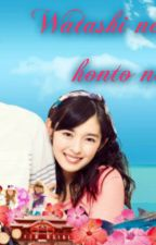 Watashi no ichi to honto no ai (My One And True Love) by LlChn7