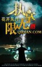 Chấp Chưởng Vô Hạn by ryujin35789201