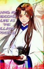 Living My Second Life As The Villain's Disciple by Hakk_dog