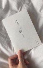 𝐛𝐞𝐭 [𝐠𝐨𝐧 𝐱 𝐤𝐢𝐥𝐥𝐮𝐚] by kpopfan-comm