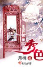 Tú sắc - Nguyệt Sao (cổ đại, chủng điền văn, end) by tulip50