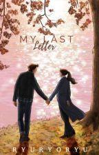 My Last Letter (✒)   TAELISKOOK by AquariusJung