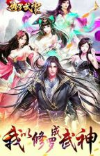 Martial God Asura (Book-2) by ImmortalNOEL