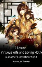 I Became A Virtuous Wife and Loving Mother in another Cultivation World by FlyingLines