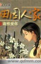 Điền Viên Nhân Gia 1- Điền Văn - XK - Cuộc sống nông thôn - Full by dnth2004