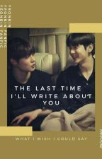 The Last Time I'll Write About You || Yeonbin by Chiminikki