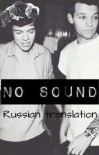 No Sound. by AnyaLS