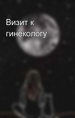 Ксения меньшова промо модели москва работа