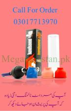 Handsome Up Pump Price In Faisalabad | 03362005789 | Buy Penis Pump by OnlineProduct