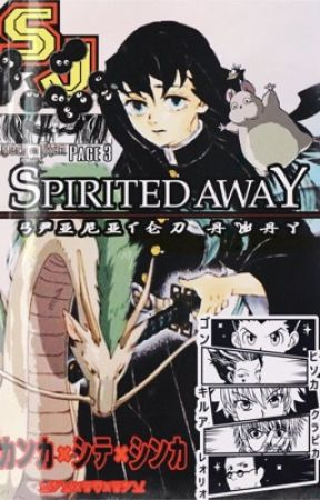 || Misted away || a muichiro x reader fanfic || by uwanosora