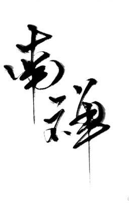 Đọc truyện Nam thiền - Đường Tửu Khanh